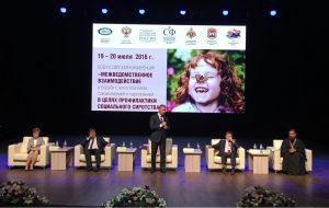 Обмен опытом в Калининграде