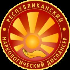 Логотип Реснаркодиспансер