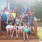 Оздоровительный лагерь Чагытай